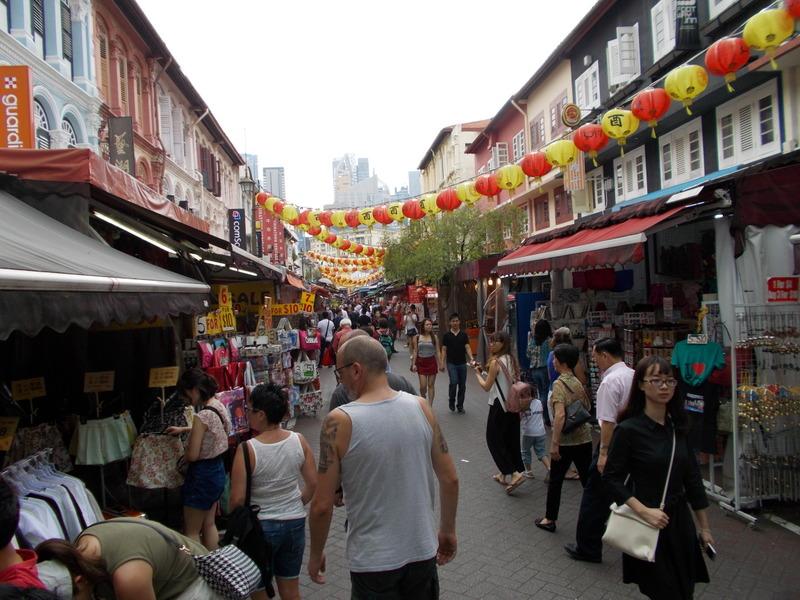 chinsentatown street